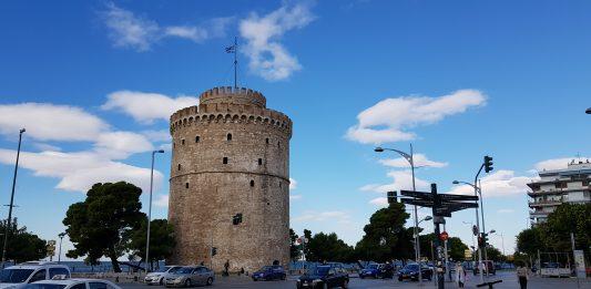 Thessaloniki Header